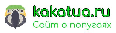 Kakatua.ru